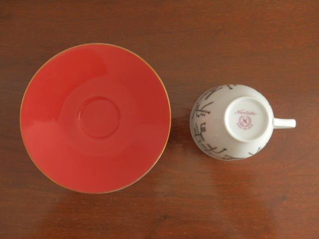 画像2: ノリタケ◇Noritake◇カップ&ソーサー