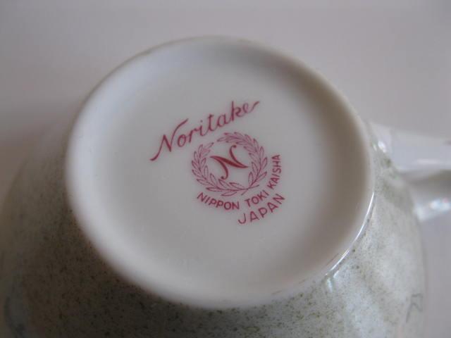 画像5: ノリタケ◇Noritake◇カップ&ソーサー◇デッドストック
