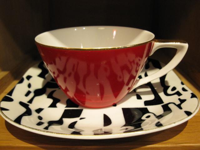 画像1: 東洋陶器◇TOYOTOKI◇カップ&ソーサー ◇モダン◇レトロ ◇カフェ