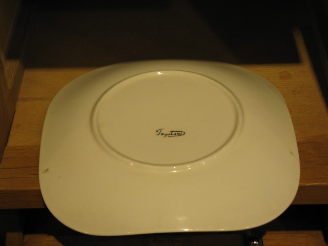 画像5: 東洋陶器◇TOYOTOKI◇カップ&ソーサー ◇モダン◇レトロ ◇カフェ