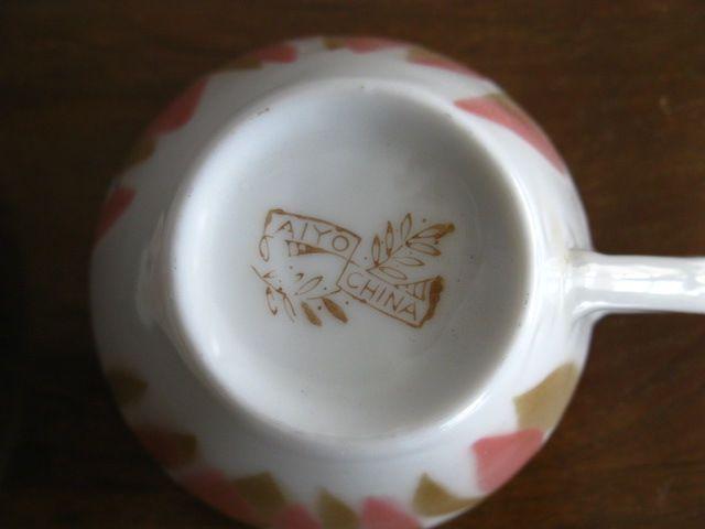 画像3: AIYO◇カップ&ソーサー◇レトロ