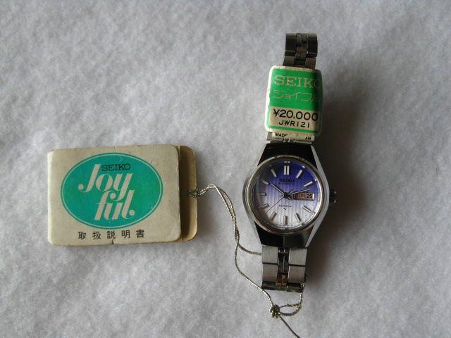 画像5: セイコー◇SEIKO◇ジョイフル◇23石◇デッドストック◇レディースウォッチ◇腕時計◇紫
