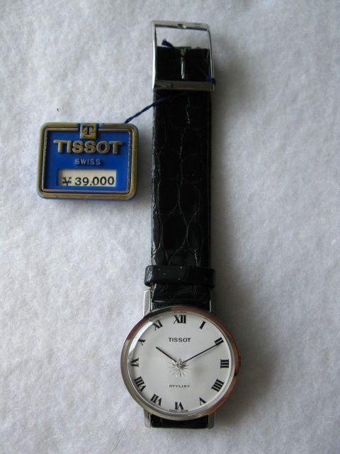 画像2: TISSOT◇ティソ◇腕時計◇アンティークウォッチ◇デッドストック