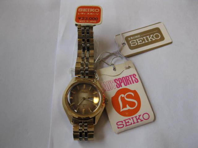画像2: SEIKO◇レディスポーツ◇自動巻◇17石◇デッドストック◇腕時計