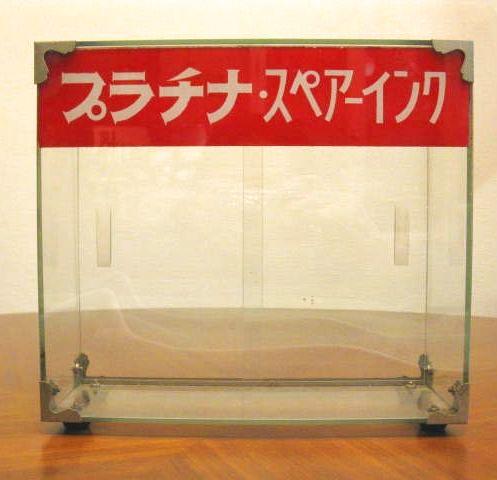 画像2: ガラスケース◇コレクションケース◇プラチナ・スペアーインク
