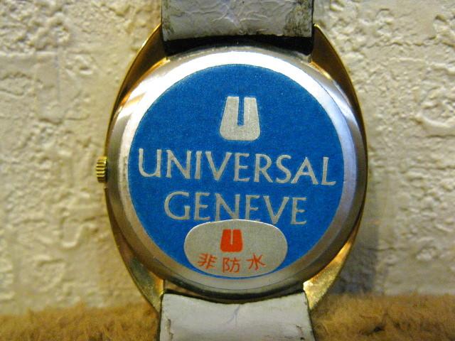 画像4: ユニバーサルジュネーブ◇UNIVERSAL GENEVE◇手巻き式◇アンティークウォッチ◇二針